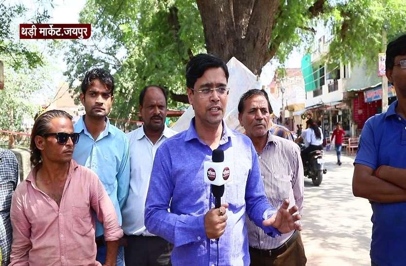 चुनावी चौपाल में जानिए जनता की कहानी, खुद जनता की ज़ुबानी...