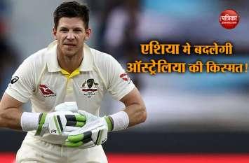 ऑस्ट्रेलिया-पाकिस्तान के बीच दूसरा टेस्ट मुकाबला आज, यह होगी दोनों टीमों की संभावित प्लेइंग-XI