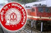 त्योहारों पर यात्रियों को रेलवे ने दी राहत, अब दीवाली, डाला छठ मना सकेंगे लोग
