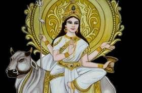 दुर्गा महाअष्टमी कल, शुभ मुहूर्त में माता का विशेष शृंगार के साथ होगी महाआरती
