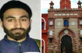 एएमयू के पूर्व छात्र आतंकवादी मन्नान वानी की मौत का हिंदू युवा वाहिनी ने इस तरह मनाया जश्न, देखें वीडियो