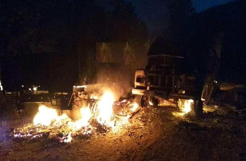 झारखंड के लोहरदगा में लंबे समय के बाद नक्सलियों का आतंक, बॉक्साइड से लदे 9 ट्रकों को फूंका