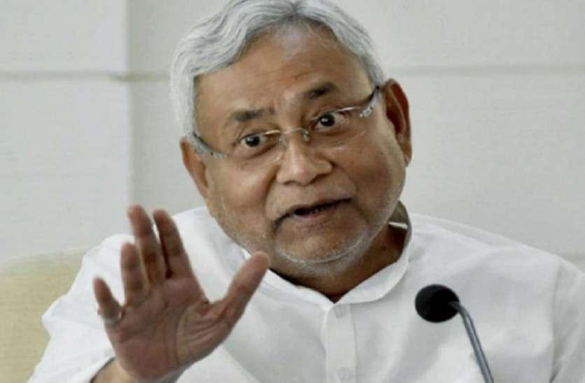 पार्टी को मजबूत करने के लिए यह है नीतीश कुमार के नए तुक्के