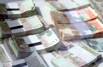 मृत व्यक्ति के तीन बैंक खातों में हुआ 460 करोड़ रुपये का लेनदेन, आफत में पड़ी FIA