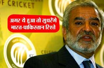 पीसीबी चीफ मनी का बयान, ऐसे सुधरेंगे भारत-पाकिस्तान रिश्ते
