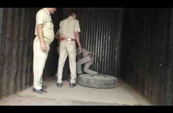 कंटेनर के केबिन में बना था गुप्त ठिकाना, उसमें मिला ऐसा सामान कि पुलिस के उड़ गए होश