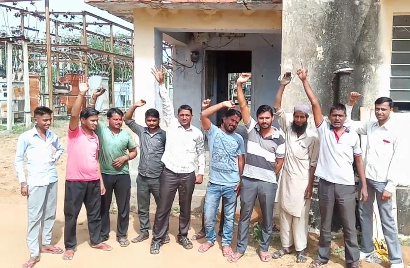 बिजली कटौती से तंग आकर ग्रामीणों ने किया ऐसा, देखे वीडियो..