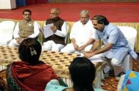 BJP में टिकट वितरण पर रायशुमारी, देखें तस्वीरें..