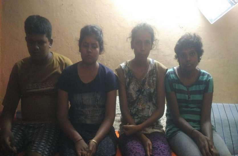 बीएसपी गैस हादसे में गई पिता की जान, बेटियों ने पीएम मोदी से मांगी मदद