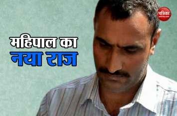 गुरुग्राम: जज की पत्नी और बेटे की हत्या में नया खुलासा, ससुराल वालों ने महिलपाल से तोड़ लिया था नाता