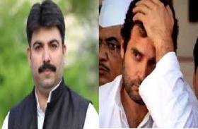 बीजेपी के प्रवक्ता का दावा, राहुल गांधी का नाम गिनीज बुक ऑफ रिकॉर्ड में दर्ज होगा
