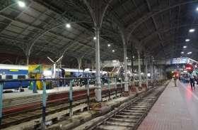 एगमोर रेलवे स्टेशन का होगा कायाकल्प