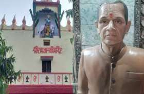केंद्रीय गृह मन्त्री से की गई रामशंकर दयाल के हत्यारों की गिरफ्तारी की मांग