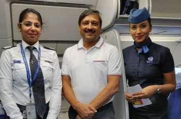 25 हजार फीट की ऊंचाई पर उड़ रहे विमान में महिला को हार्ट अटैक, इंदौर के डॉक्टर ने बचाई जान