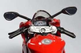 Ducati का शानदार ऑफर, बाइक खरीदने पर मिलेगा विदेश घूमने का मौका और भी कई उपहार