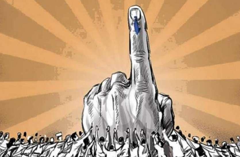 चुनावी व्यय पर पूर्ण निगरानी रखने के दिए निर्देश, व्यय पर्यवेक्षकों ने ली बैठक