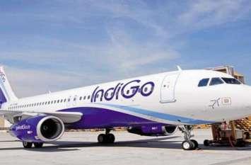 श्रीनगर से नई दिल्ली आने वाले इंडिगो विमान के ईंजन से लीक करने लगा ईंधन, बड़ा हादसा टला