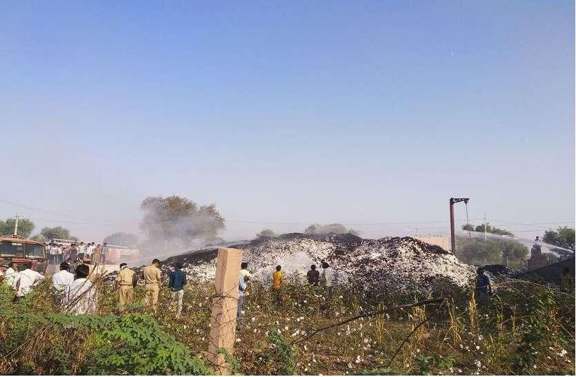 कुचेरा की कपास फैक्ट्री में भीषण आग