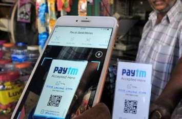2 लाख रुपए तक का इंश्योरेंस मुफ्त में देगा पेटीएम ,जानें कैसे मिलेगी ये सुविधा
