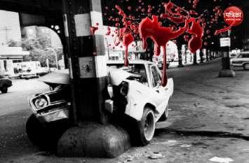 चार सड़क हादसों में 23 लोगों की मौत, दुनिया में सबसे ज्यादा घटनाएं भारत में