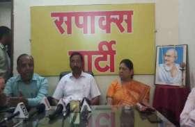 Breaking : सपाक्स ने की बड़ी घोषणा, बीजेपी-कांग्रेस की बढ़ेगी मुसीबत