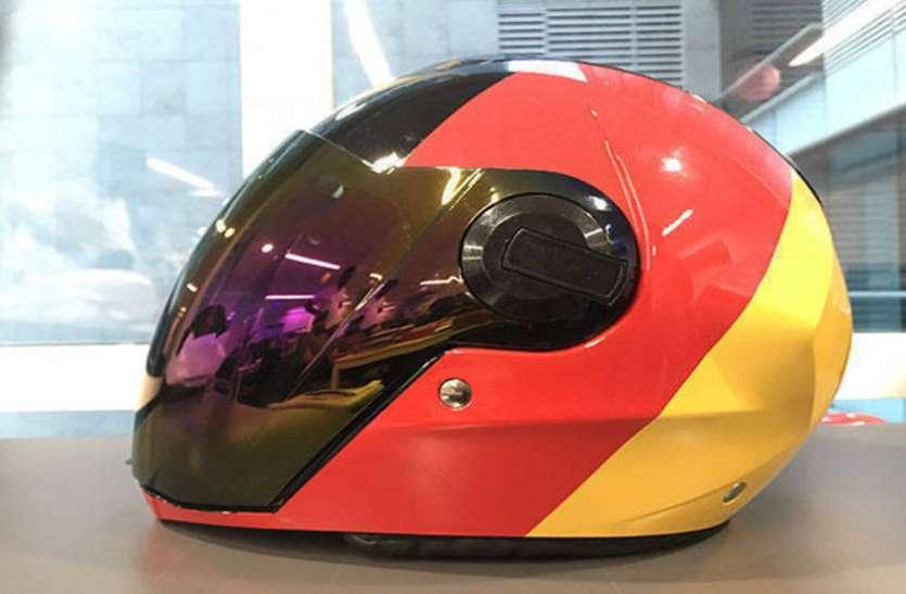 कमाल का है स्टीलबर्ड का ये हेलमेट, लगाना न पसंद करने वाले भी इसे खरीदना चाहेंगे