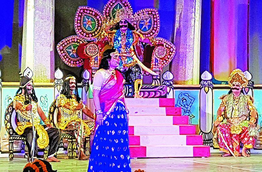 रामलीला में.... आखिर क्या हुआ ऐसा कि रोमांचित हो गए दर्शक....