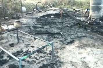 दिल दहला देने वाला हादसा: कच्चे घरों में लगी आग, सो रही 3 माह की मासूम बच्ची जिंदा जली