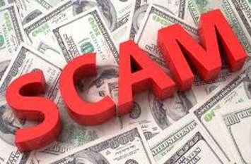 आईएएस की रिपोर्ट में भ्रष्टाचार उधर कमेटी ने  क्लीनचिट, अफसरों ने कहा किसे माने सही