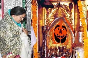 सालासर बालाजी पहुंची CM राजे, नारियल बांधकर मांगी जीत की मन्नत