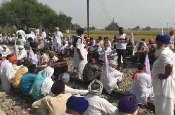 Video: पंजाब में तेज हुआ किसानों का प्रदर्शन, कई जगहों पर चलाया रेल रोको आंदोलन