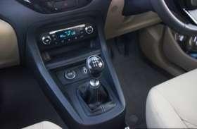 Car Review : पूरी डीटेल के साथ जानें कैसी है Ford Aspire