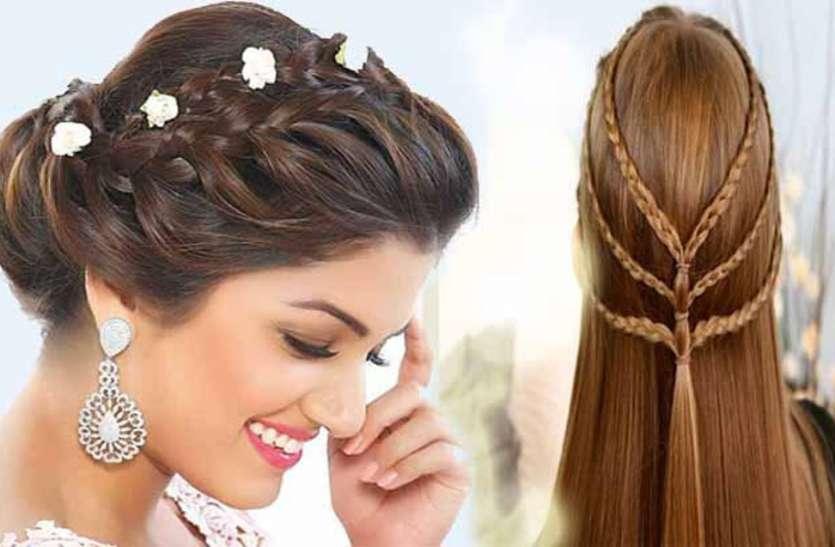 Beautiful Hairstyle For Girl Video Jabalpur News In Hindi