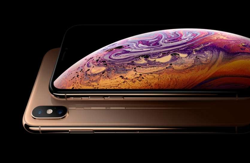 19 अक्टूबर से iPhone XR की बुकिंग हो रही शुरू, जाने कीमत व फीचर्स