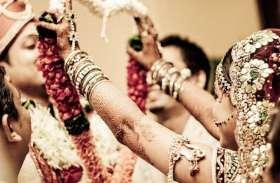 धर्म जाति से परे सामूहिक विवाह में चार मुस्लिम लड़कियों का विवाह हिंदू रीति रिवाज से हुआ संपन्न