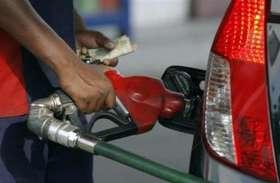 लोगो को मिली राहत इतने रुपए सस्ता  हुआ पेट्रोल और डीजल