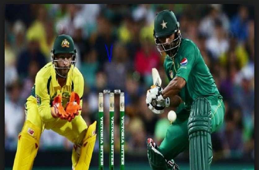 ऑस्ट्रेलिया के खिलाफ टी20 सीरीज के लिए पाकिस्तान टीम का ऐलान, इन खिलाड़ियों को मिला मौका