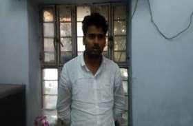 जमीन दिलाने के नाम पर इस युवक ने बड़ी शातिरता से की लाखों की ठगी, अलवर पुलिस ने यहां से किया गिरफ्तार