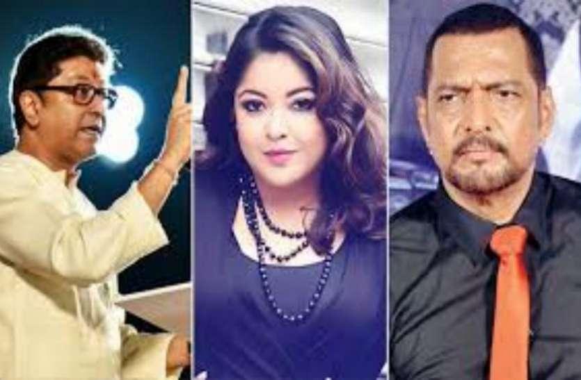 #MeToo: तनुश्री दत्ता मामले पर राज ठाकरे ने तोड़ी चुप्पी, बोले- नाना पाटेकर अभद्र हैं, लेकिन वे...