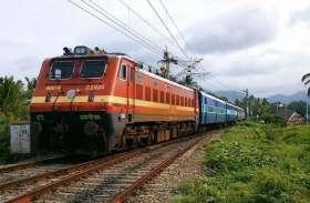ईस्टर्न रेलवे ने निकाली बंपर भर्ती, 14 नवंबर तक करें आवेदन