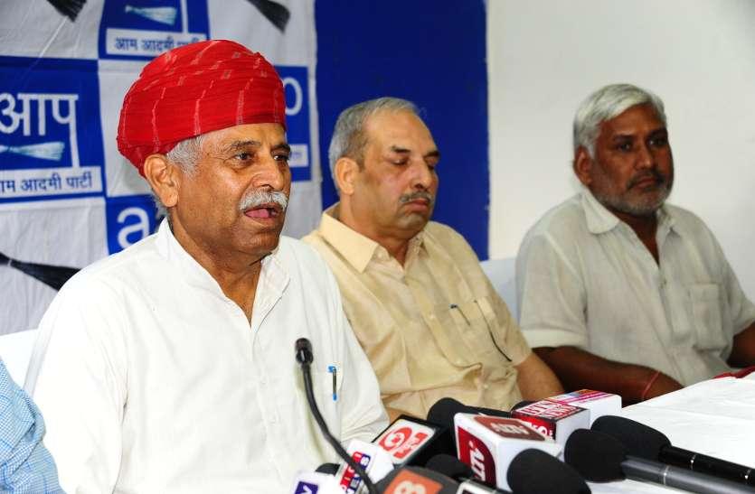 भाजपा को झटका, किसान नेता रामपाल जाट आप पार्टी में शामिल