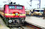 रेल यात्रियों के लिए जरूरी खबर, 22 ट्रेन निरस्त, 24 दिसम्बर तक निरस्त रहेंगीं ये रेलगाड़ियां