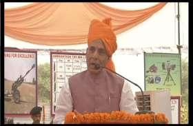 गृहमंत्री राजनाथ सिंह आज बीकानेर में