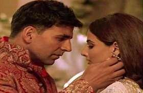 11 साल बाद फिर एक साथ नजर आएंगे अक्षय कुमार और विद्या बालन