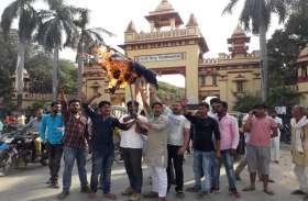 BHU बवाल- हॉस्टल एलॉटमेंट को लेकर छात्रों में गुस्सा, प्रशासन पर मनमानी का आरोप