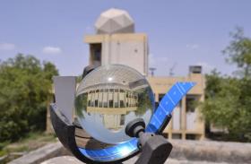 उत्तराखंड: प्रदेश का पहला डाप्लर राडार मुक्तेश्वर में 6 माह में होगा स्थापित
