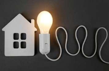 बकाया बिजली बिल माफी योजना में ये हुए बड़े परिवर्तन...