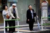 जापान की बढ़ रही मुसीबत, लोग भूल गए 98 लाख करोड़ रुपए की दौलत