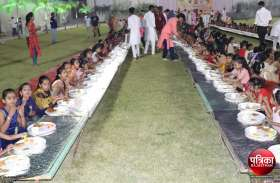 Video : बांसवाड़ा : नवरात्र के समापन पर सर्वसमाज ने किया 1008 कन्याओं का सामूहिक पूजन