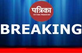 BREAKING: दुर्गा प्रतिमा विर्सजन के दौरान चली गोली, महिला की हालत गंभीर